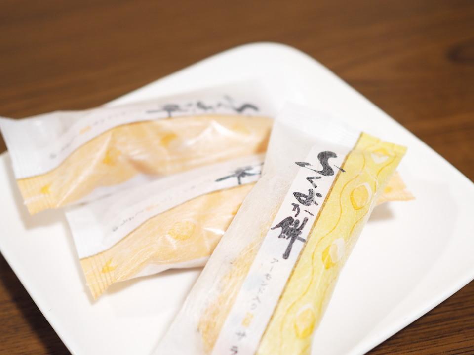 ふくよか餅・サラダ味@もち吉