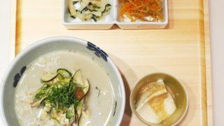 冷汁<宮崎郷土料理>@だし茶漬け・えん