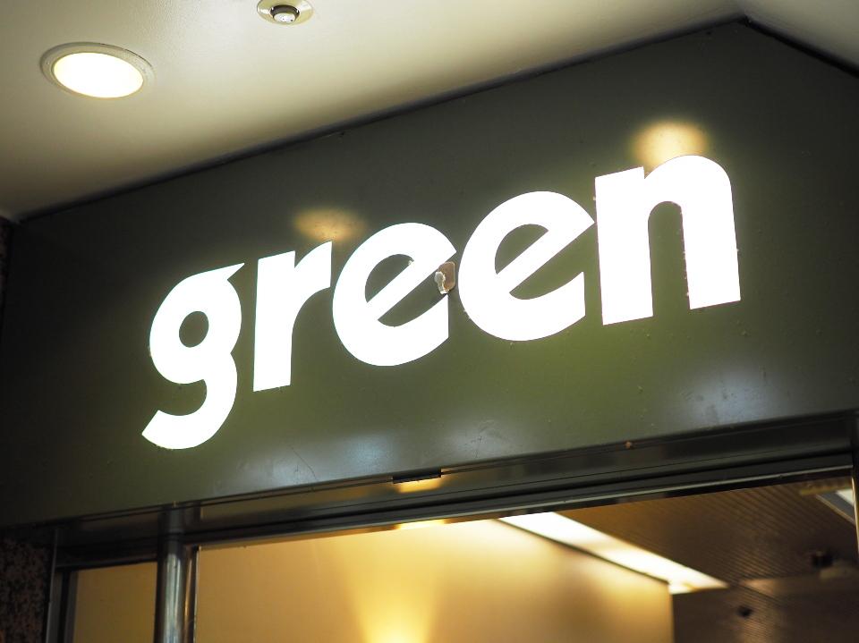 外観@green