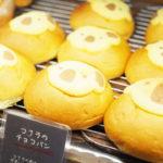 コアラのチョコパン@ぷてぃ・ぼぬーる・フレンドタウン深江橋店