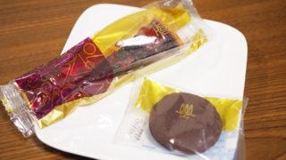 タルト・フリュイ<フリュイ・ルージュ>、クレーム・ビスキュイ<チョコレート>@アンリシャルパンティエ ・徳島そごう店
