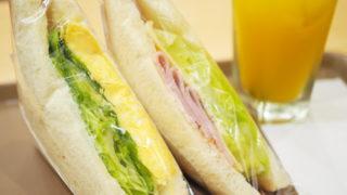 サンドイッチ2個セット@ホリーズカフェ・住道オペラパーク店