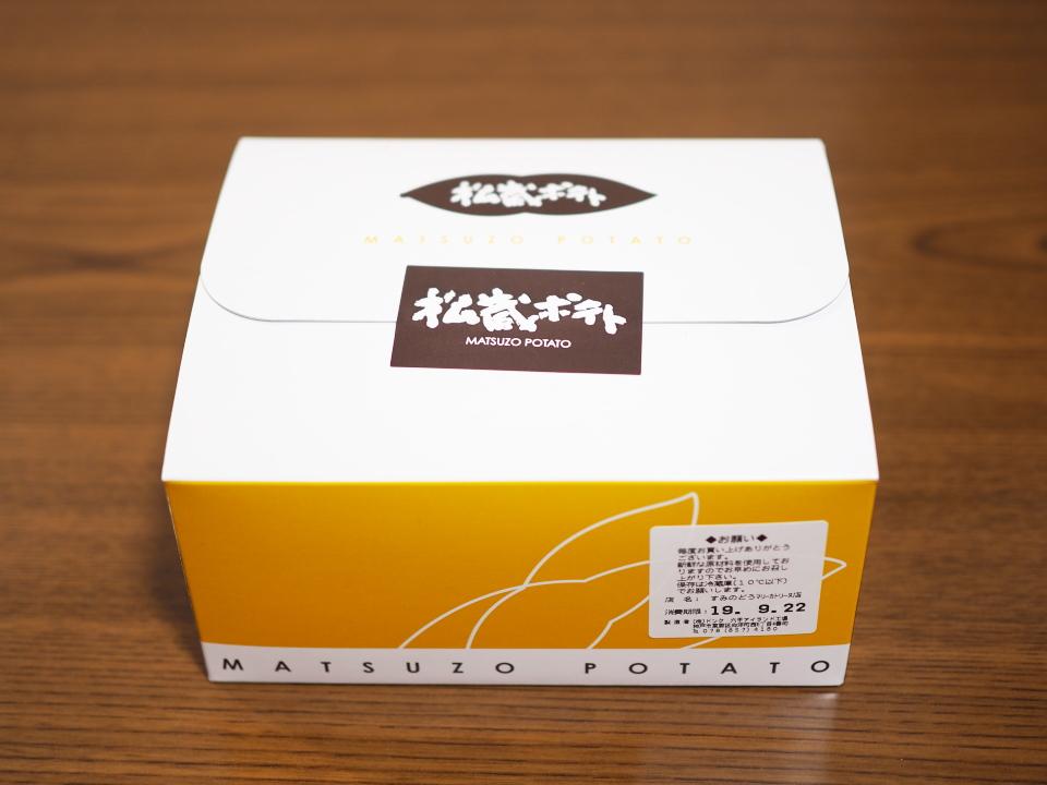 箱@松蔵ポテト