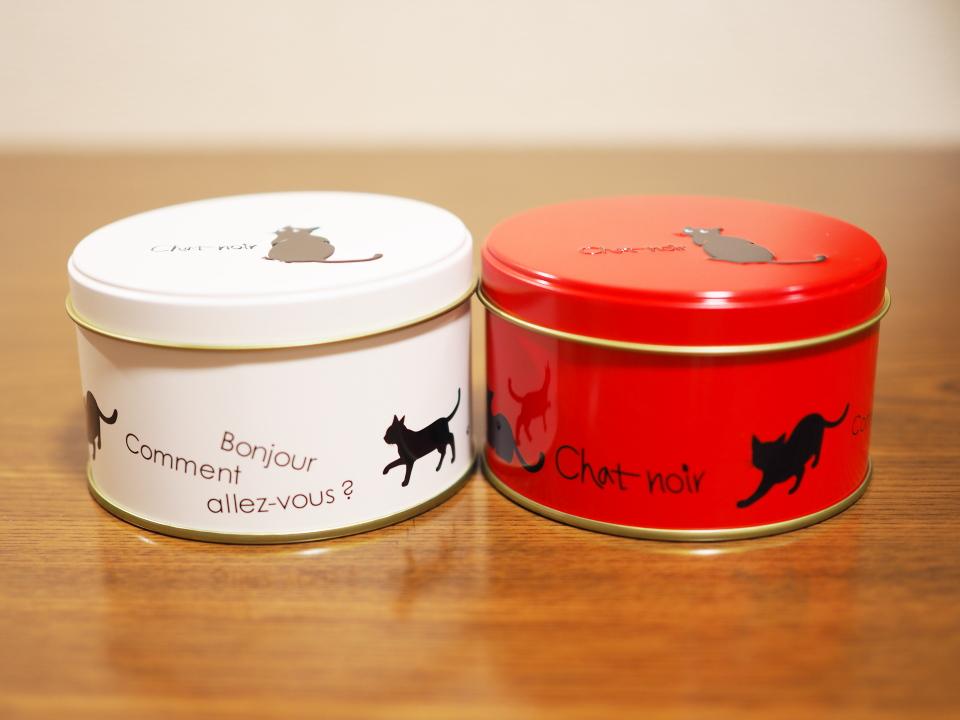 プレミアムチョコクランチ缶アソート@シャノワール・内環緑店