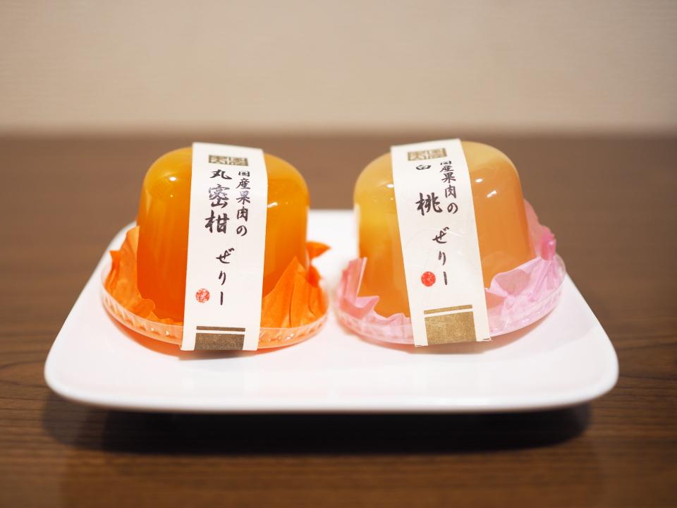 国産果肉の白桃ぜりー、国産果肉の丸蜜柑ぜりー@シャ・ノワール