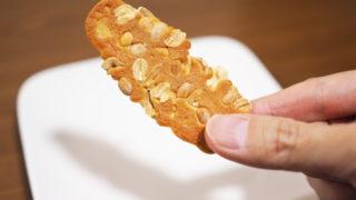 七味道楽が有名な豆菓子・和菓子・豆政の商品
