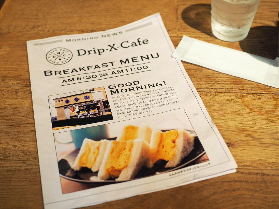 テーブル@Drip-X-Cafe