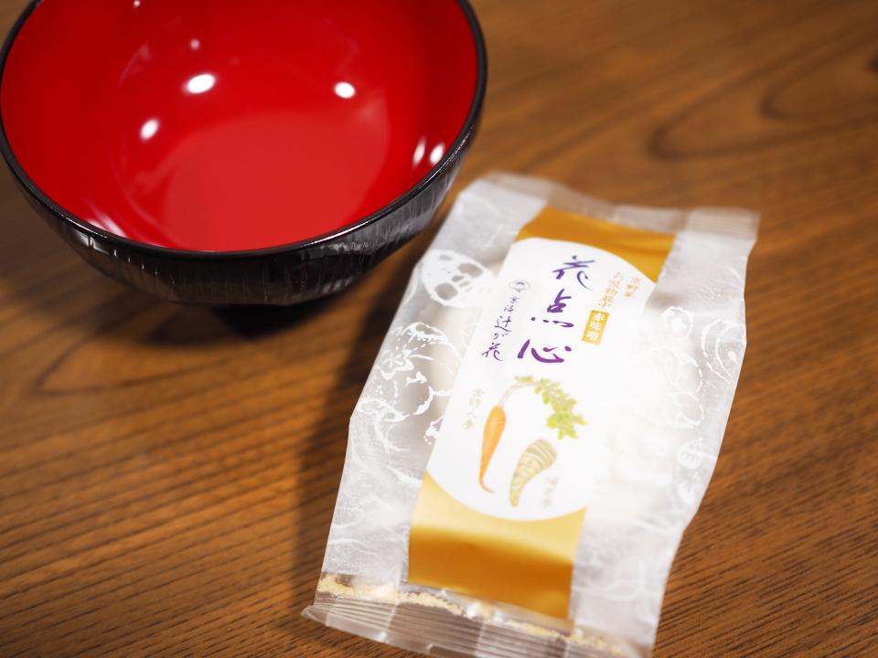 大阪で買えない京洛・辻が花の花点心・お吸物最中(金時人参・海老芋・白みそ)