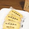 きのとやの札幌農学校ミルククッキーの値段