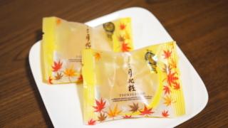 みるく饅頭・月化粧の青木松風庵は本社が大阪の泉南