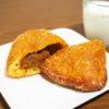 ベーカリー&カフェ・ガウディの牛肉ゴロゴロカレーパンはオーストラリア産の和牛