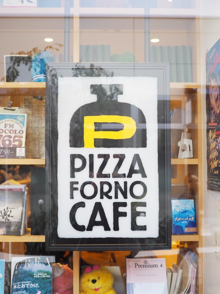 看板@ピッツァフォルノカフェ・もりのみやキューズモール店