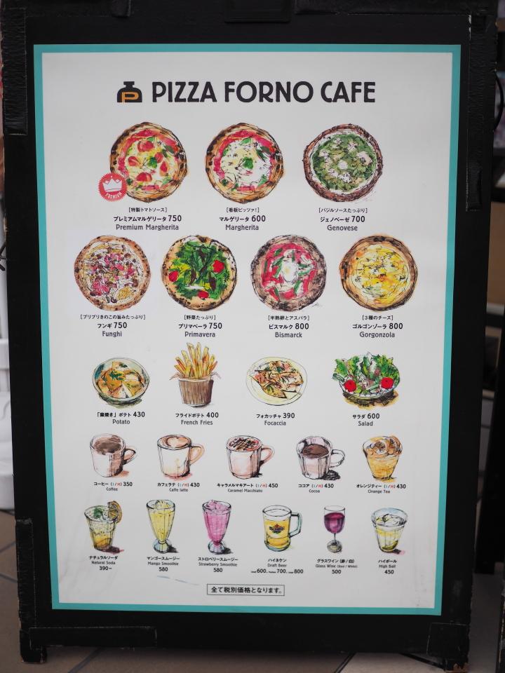 メニュー@ピッツァフォルノカフェ・もりのみやキューズモール店