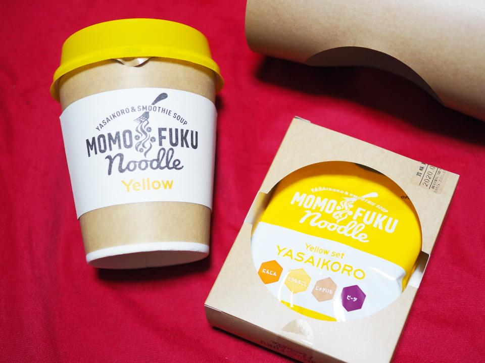 にんじんとココナッツミルクのエスニックカレーイエロースムージースープ@モモフク・ヌードル