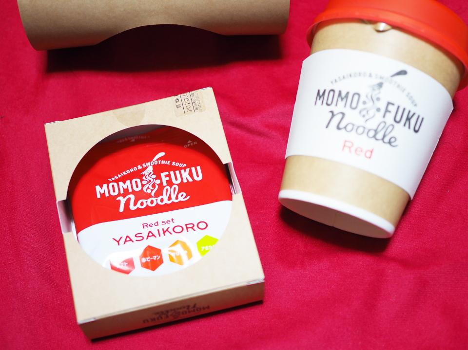 トマトと赤パプリカのイタリアンレッドスムージースープ@モモフク・ヌードル