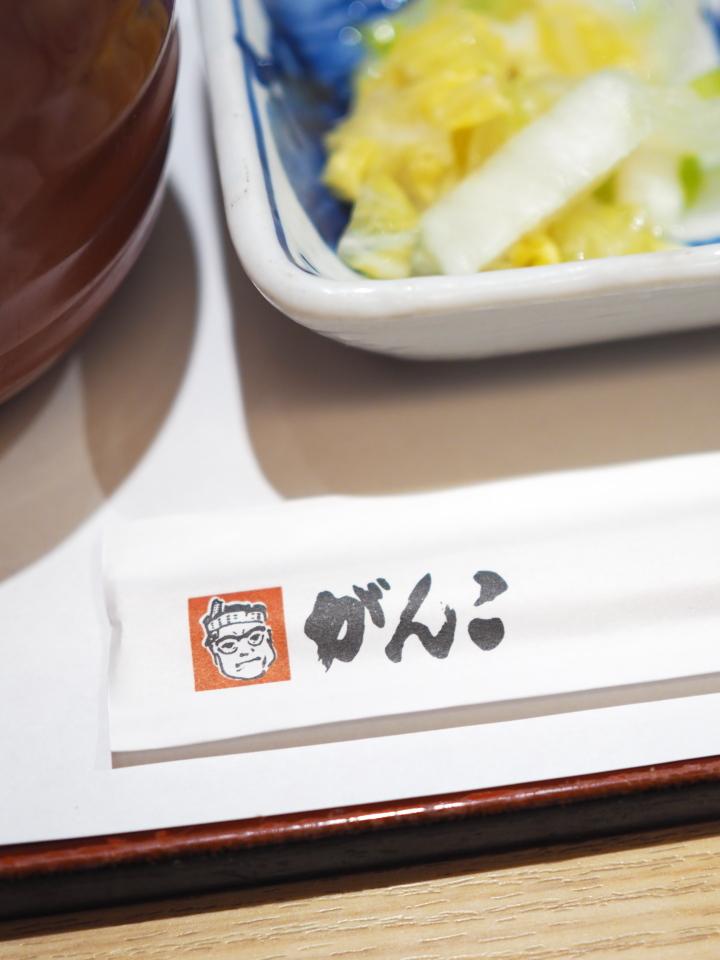 がんこ寿司のロゴマーク@がんこ寿司