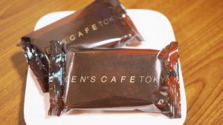 ガトーショコラ・ケンズショコラの包装@ケンズカフェ東京