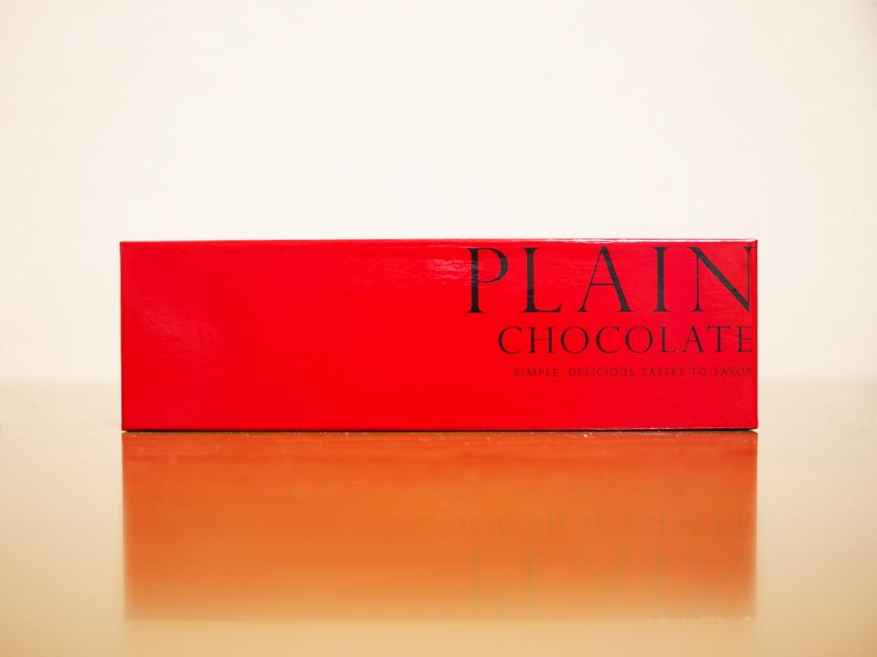 プレーンチョコレート・7個入の中箱@モロゾフ