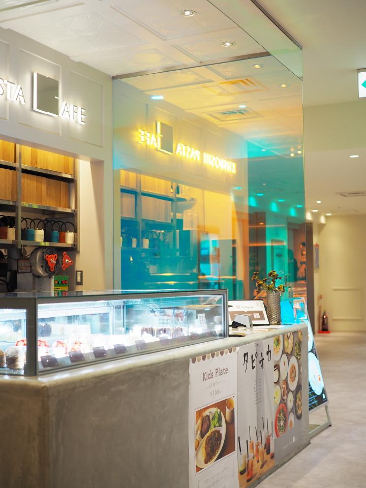 金星パスタカフェ(KINBOSHI PASTA CAFE)・京阪シティモール店の外観