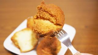 札幌アゾル・白樺ドーナツの塩ドーナツは程よい塩味