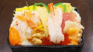 北海道の鮨・龍儀の海鮮弁当の値段