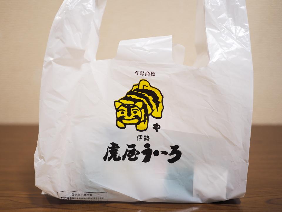 和菓子ういろう(外郎)は外良・ういろ・うゐろ・ういらうとも書く