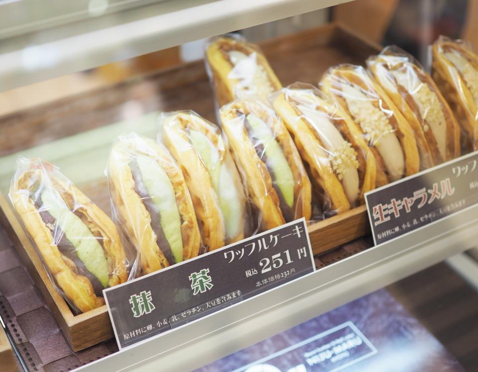 ワッフルケーキ・抹茶の値段