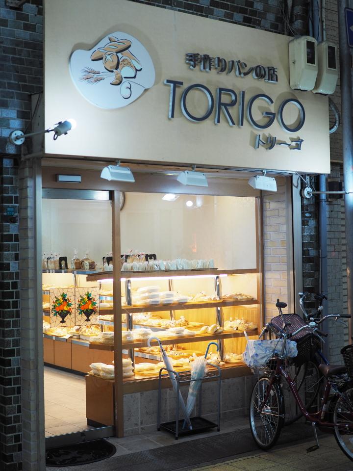 京橋中央商店街にあるトリーゴ・京橋店のアクセス