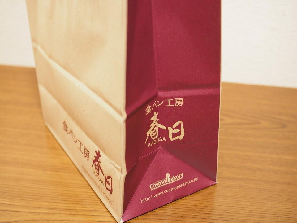 吹田の食パン工房・春日のアクセス