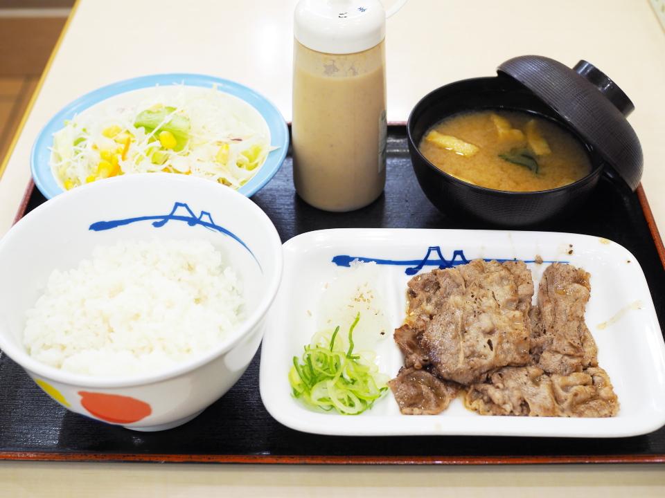 松屋の牛焼肉定食の値段