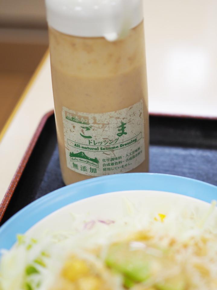 松屋の生野菜にはごまダレ