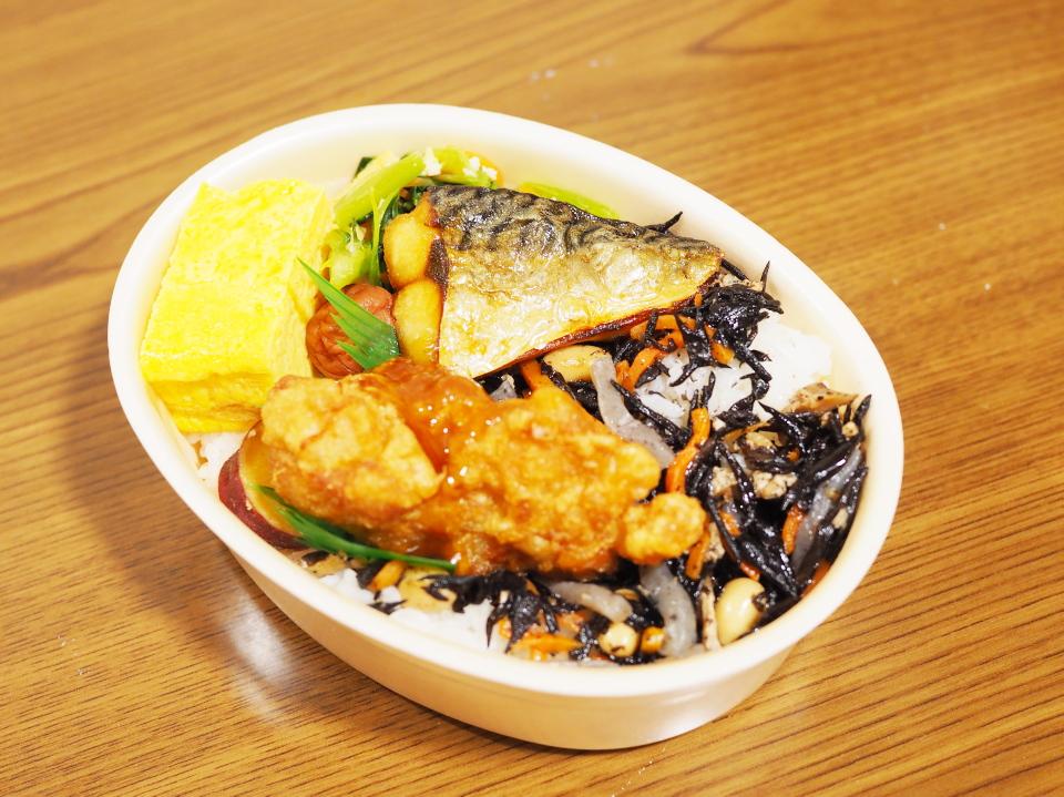ほっともっとのまごわやさしいお弁当・彩・ひじき弁当