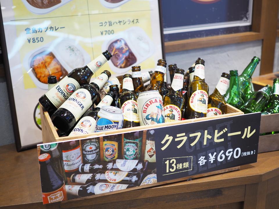 ビガール天満橋店のクラフトビールの値段