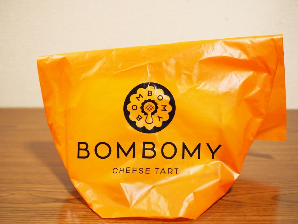 チーズタルト・BOMBOMY(ボンボミー)天満橋店のアクセス