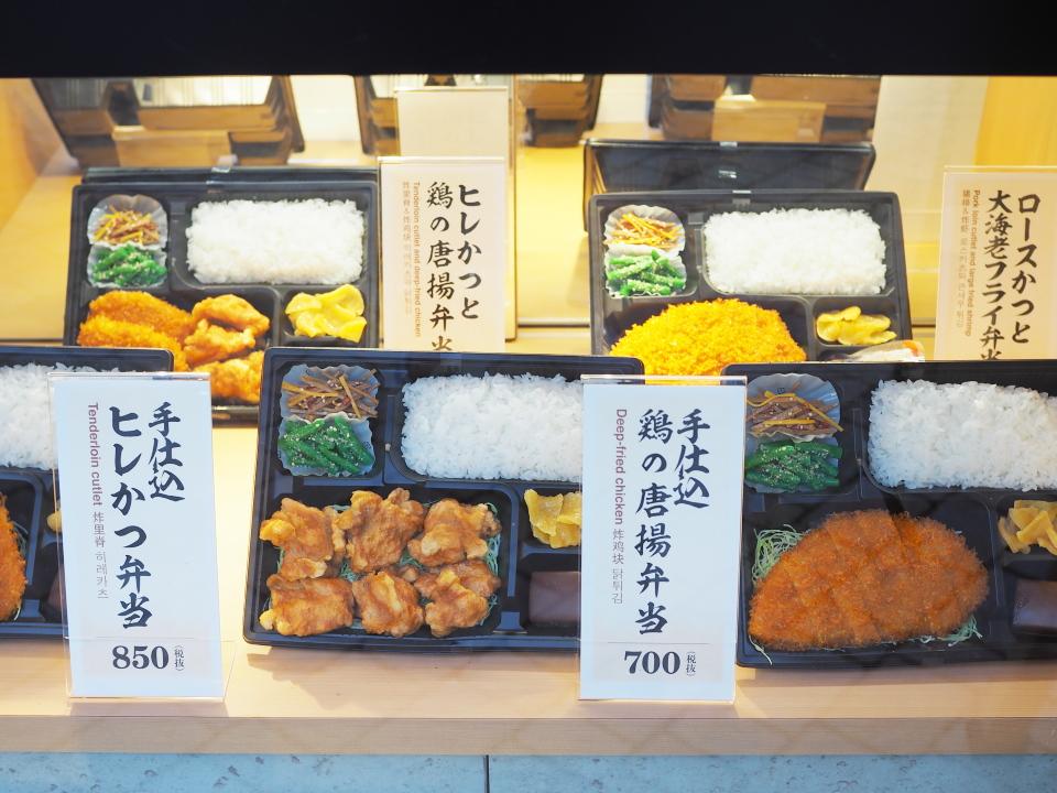 名代トンカツ・かつ満・JO-TERRACE・OSAKA店へのアクセス