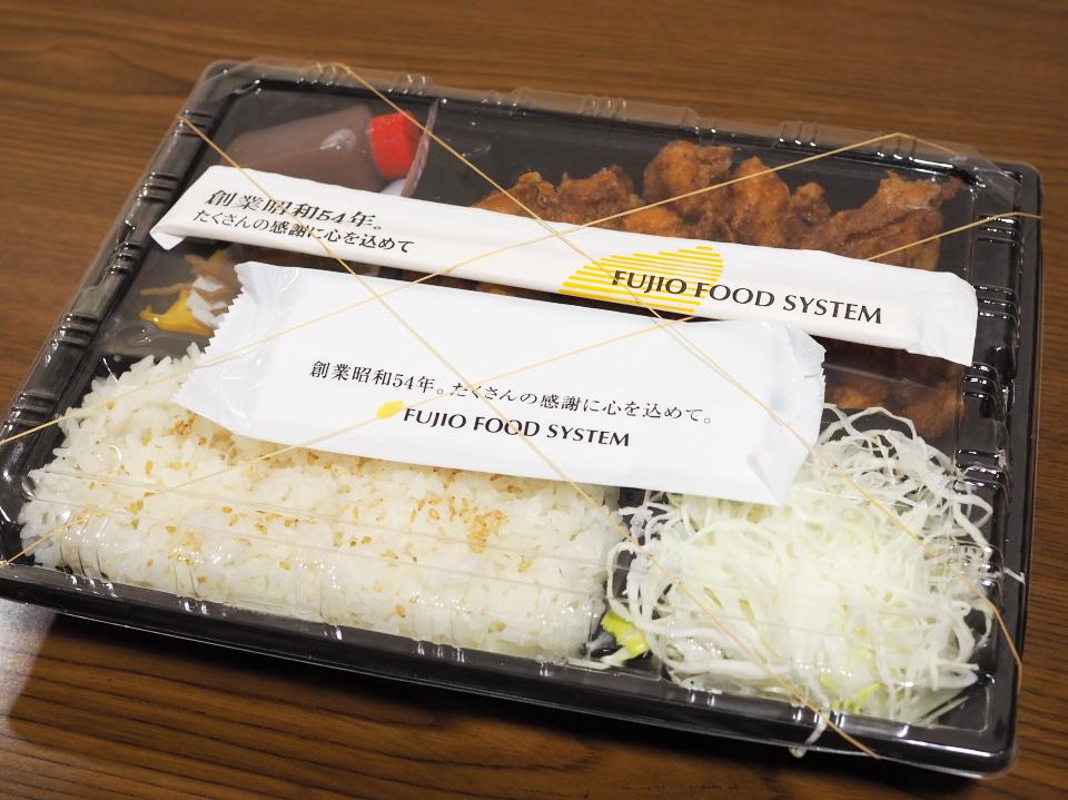 かつ満の手仕込・鶏の唐揚手弁当の値段