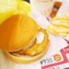 ロッテリアのハニーマスタードチキンバーガーの値段