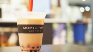 MOMI&TOY'S(モミアンドトイズ)・JR玉造駅店へのアクセス