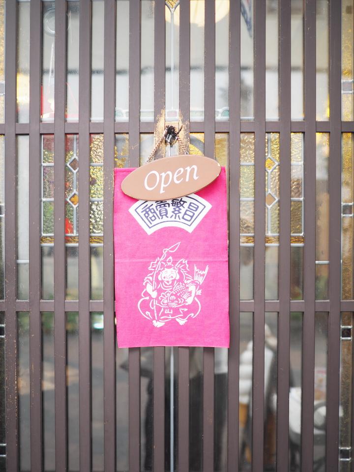 空堀商店街の道勝cafeへのアクセス