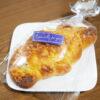 フェルマータのパンのカレーチーズクロワッサン