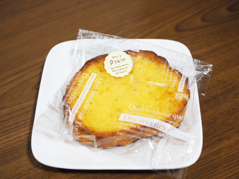 フェルマータのパンのフレンチトースト