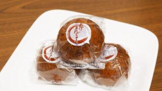 一本杉菓子店のあげまんじゅうは揚げた饅頭