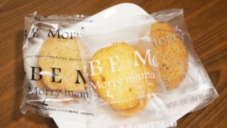 神戸モリーママ・ハーバーランド本店の営業時間