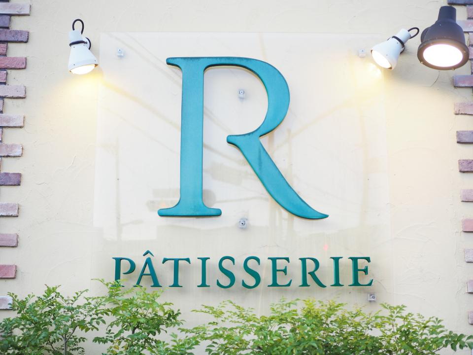 パティスリー・ラファン蒲生店へのアクセスは蒲生四丁目から徒歩