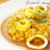 ヨツバカリーのカレーは甘くて辛い大阪風の欧風カレー