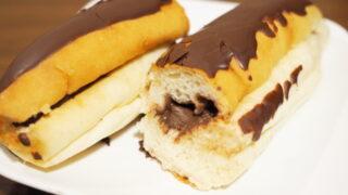 布施にある金太郎パンのソフトスティック・チョコは中もたっぷり