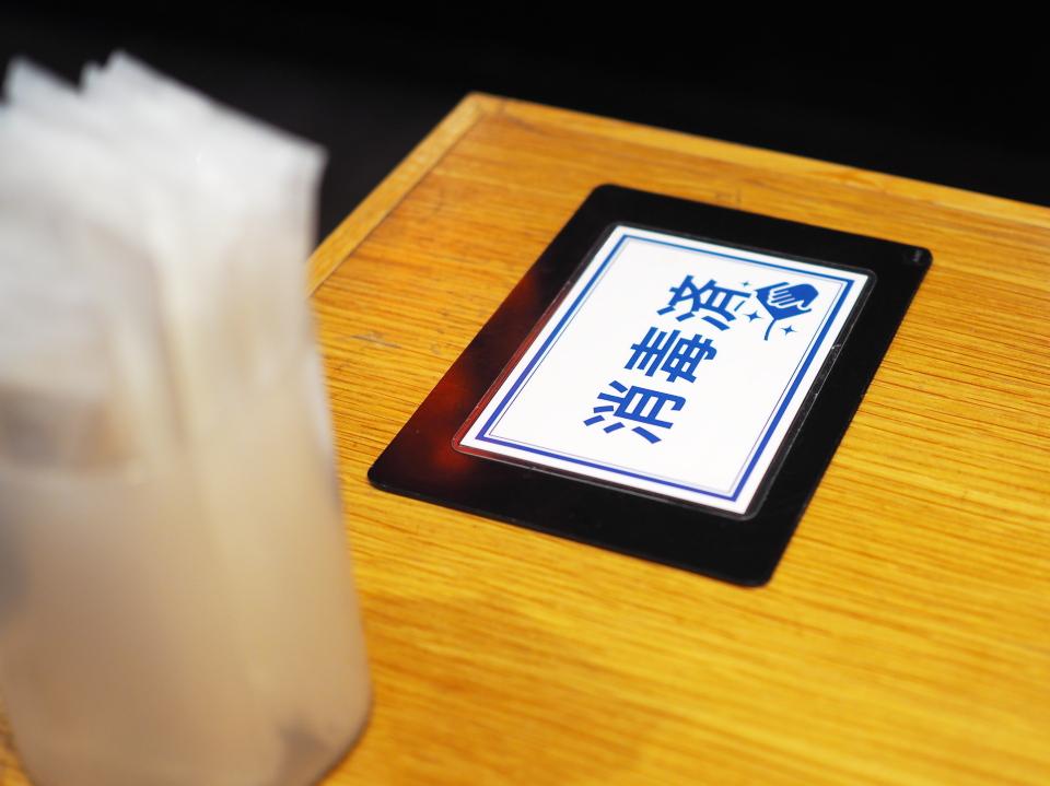 高井田にある串カツ鉄板居酒屋・くし若まるは感染対策もばっちり
