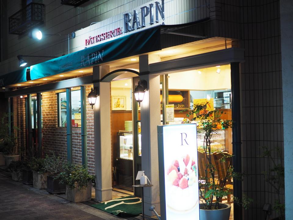 パティスリーラファン・本店へのアクセス