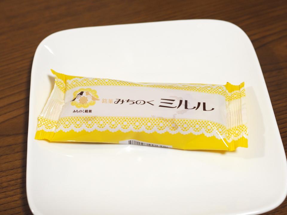 福島の銘菓・まる福のみちのくミルル