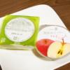 メリーチョコの国産果実の果樹園倶楽部、国産果汁ゼリー